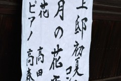 2010-1_001